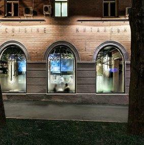 融合中西文化的中餐厅装修效果图