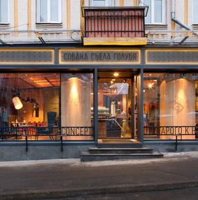 乌克兰Dog Ate Dove餐厅装修效果图