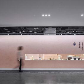 北京茶素材·新匠人粉色市集